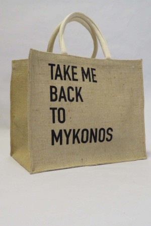 Bolsa Silk Take Me Bake To Mykonos